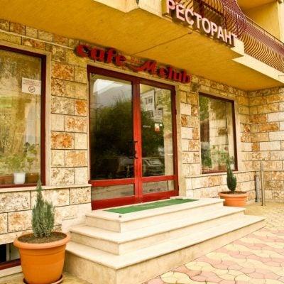 Ресторант Мира - Хотел Мира Враца